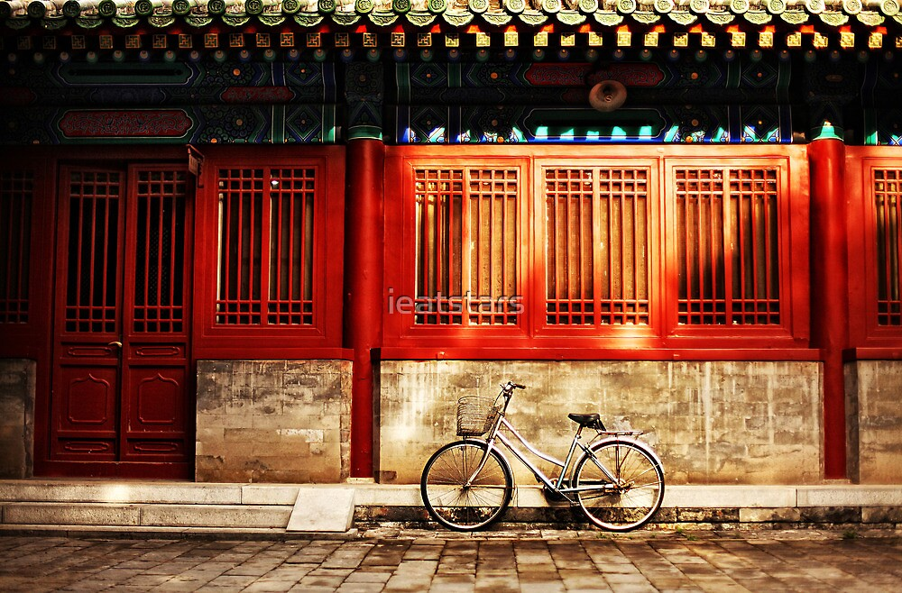 I want to ride my bicycle by ieatstars