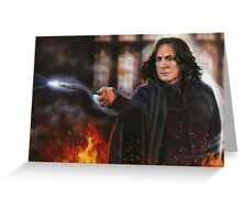 Snape: Sectumsempra Greeting Card