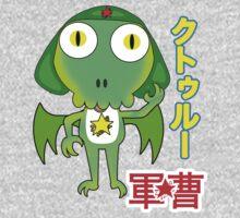 Sergeant Cthulhu (Japanese version) One Piece - Long Sleeve