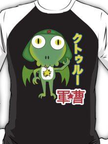 Sergeant Cthulhu (Japanese version) T-Shirt