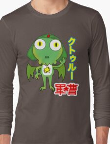 Sergeant Cthulhu (Japanese version) Long Sleeve T-Shirt