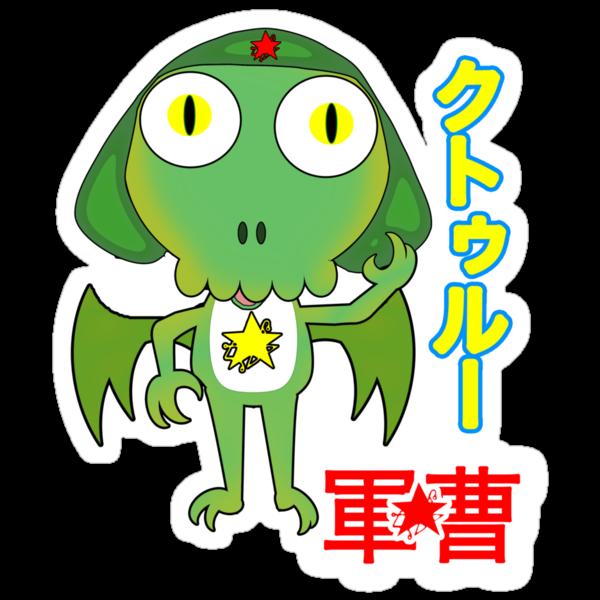 Sergeant Cthulhu (Japanese version) by Anthony Pipitone