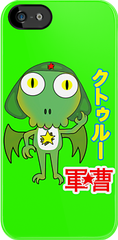 Sergeant Cthulhu (Japanese version) by Anthony Pipitone