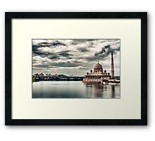 Putra Landscape Framed Print