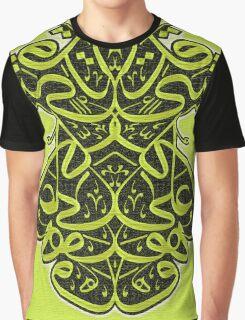 wahuwa ala kulli shaien qadeer Graphic T-Shirt