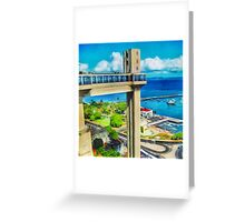 Salvador I Greeting Card