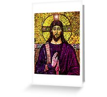 lord of lords Greeting Card