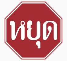 Stop, Traffic Sign, Thailand Kids Tee