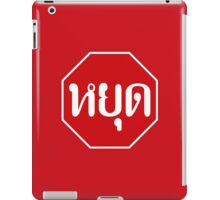 Stop, Traffic Sign, Thailand iPad Case/Skin
