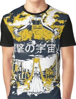 Attack on Moon - Alien Advance Graphic T-Shirt