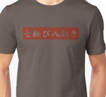 Fall seven times, get up eight (Nanakorobiyaoki) Unisex T-Shirt