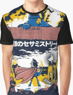 Attack on S. Street Graphic T-Shirt