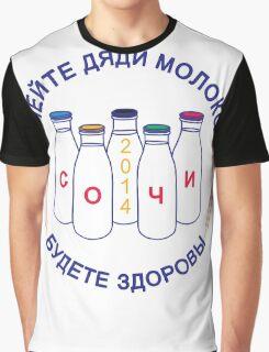 Sochi milk 2014/ Сочи молоко 2014 Graphic T-Shirt