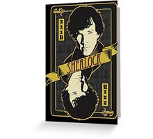 221B Playing Card Greeting Card