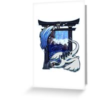 Soul Silver Greeting Card
