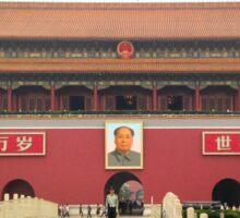 Forbidden City Southern Gate Sticker