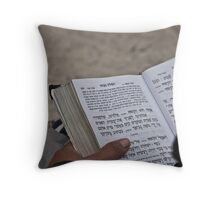 Shalom. Shalom. Shalom. הכותל המערבי, ha-Kotel ha-Maaraw . Favorites: 6 Views: 670  .Featured in RELIGIONS OF THE WORLD. Throw Pillow