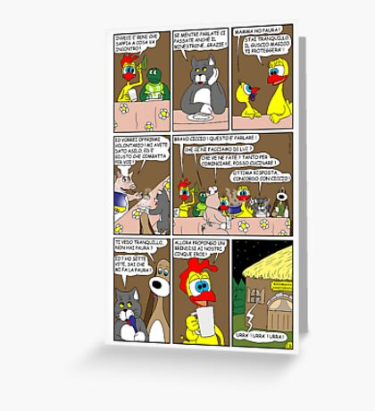 "Rick the chick  ""THE MAGIC SHELL (ITALIANO) parte 26"" Greeting Card"