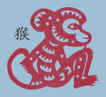 Chinese Paper Cut Year Of The Monkey One Piece - Short Sleeve