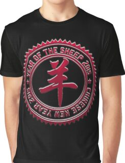 Chinese Year of The Sheep Goat 2015 Graphic T-Shirt