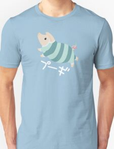Memorial Stripes Pugi T-Shirt