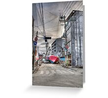 Ishinomaki, Shipwrecked in the Streets Greeting Card