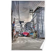 Ishinomaki, Shipwrecked in the Streets Poster