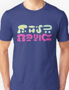 Planet Music - Rick and Morty Unisex T-Shirt