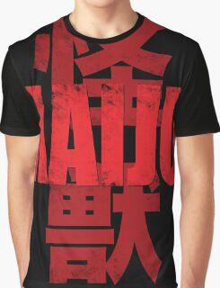 Kaiju Graphic T-Shirt