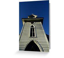 Blue Skies Greeting Card