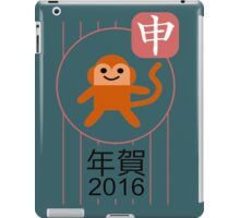 Chinese New Year 2016: The year of the MONKEY! iPad Case/Skin