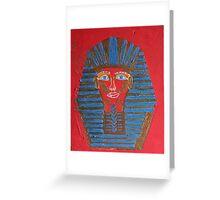 Portrait of Tutan Greeting Card