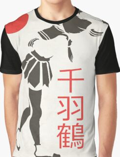 Thousand Crane Graphic T-Shirt