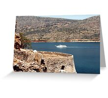 Looking Towards Crete Greeting Card
