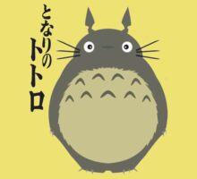 Totoro (Custom Cover)