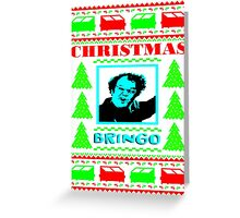 Dr. Steve Brule CHRISTMAS BRINGO UGLY SWEATER Greeting Card