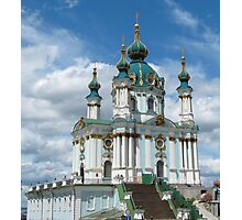 Wonders of Kiev Photographic Print