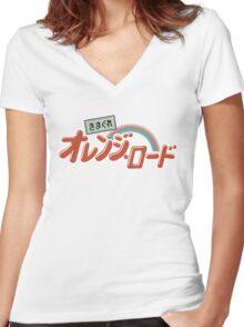 Kimagure Orange Road Logo Women's Fitted V-Neck T-Shirt