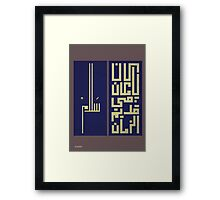 Salam - Once Upon a Time There was Peace Framed Print