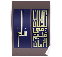 Salam - Once Upon a Time There was Peace Poster