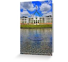 HDR Parliament House Greeting Card