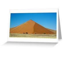 Dune 45 Greeting Card