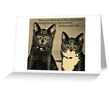 Guilty?  Greeting Card