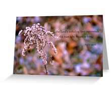 You Are Never Alone Greeting Card