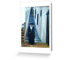 Priest of Pothia Greeting Card