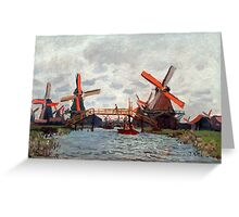 Mills at Westzijderveld near Zaandam - Claude Monet - 1871 Greeting Card