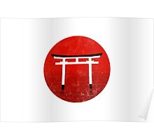 Torii - Japanese Gate Poster
