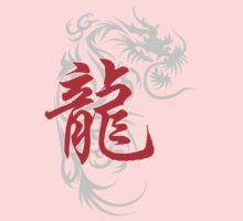 Chinese Zodiac Dragon Symbol Kids Tee