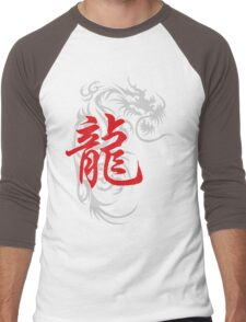 Chinese Zodiac Dragon Symbol Men's Baseball ¾ T-Shirt