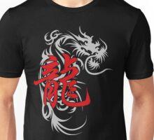 Chinese Zodiac Dragon Symbol Unisex T-Shirt